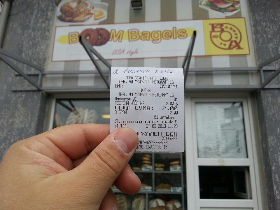 Два висящи хляба_27март2013