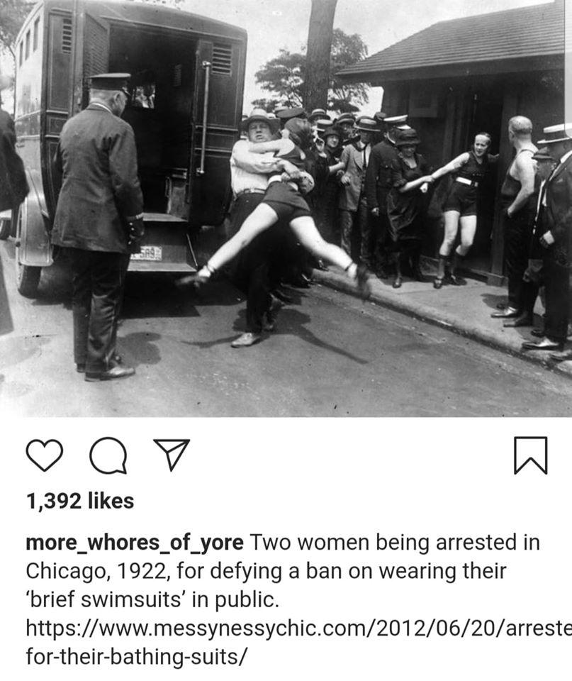 Две жени в Чикаго