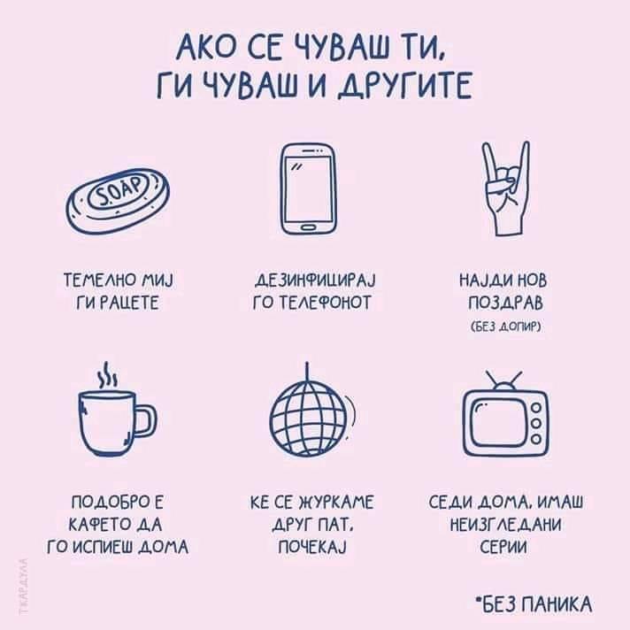 корона_мк